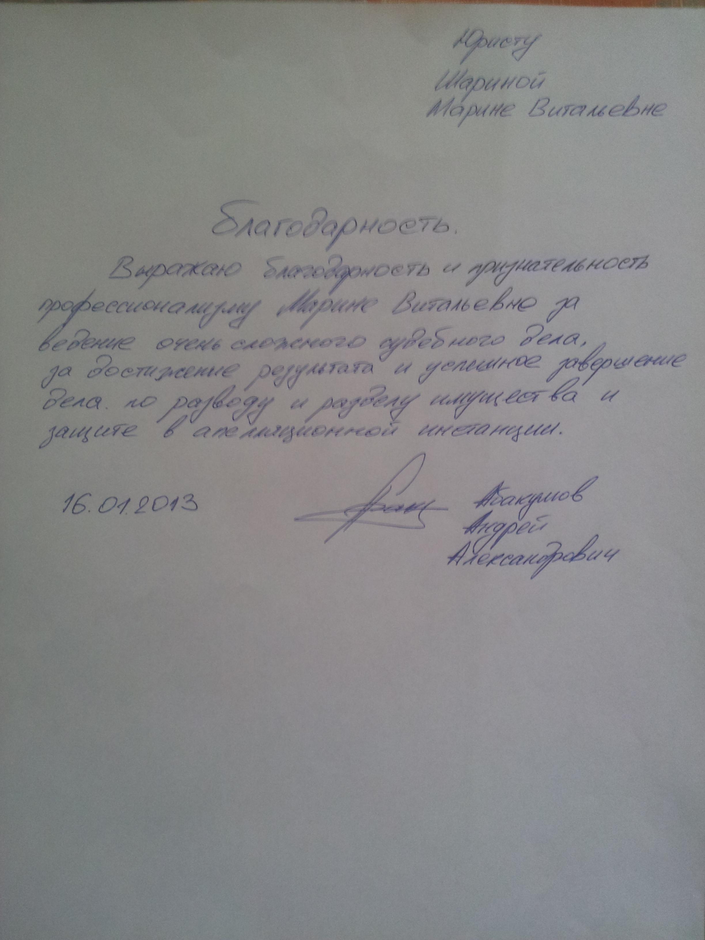 Письмо ФСС РФ от N -23247 По вопросу